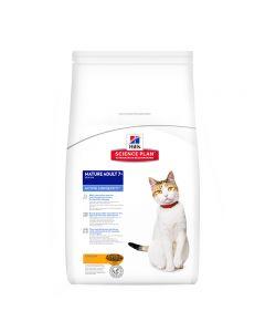 pointvert-est-feline-adulte-mature-2kg-ac0216_1.jpg