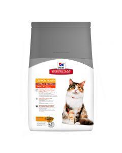 pointvert-est-feline-adulte-urinary-h-15kg-ac1291_1.jpg